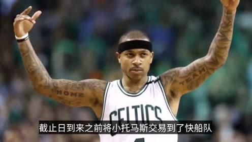 重磅!曝CBA多支球队接触小托马斯,最强175真的要来中国打球了?