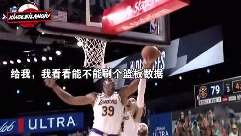 NBA轻松时刻:湖人惜败掘金,霍华德狠起来队友篮板都抢!