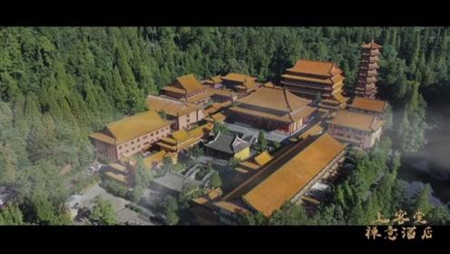 杭州旅游日记:体验最美之上客堂禅修酒店
