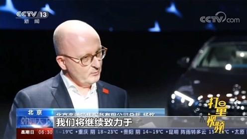 2020北京国际车展:多款首发车亮相,突出智能化新趋势