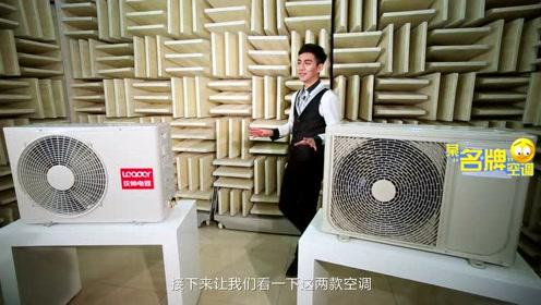 统帅空调拆机视频2015#生活窍门#