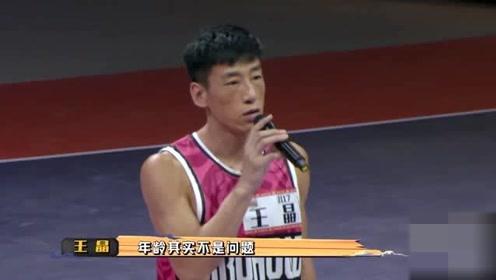 前CBA名将王晶上场,虽然已经42岁,但一身肌肉却仍旧耀眼!