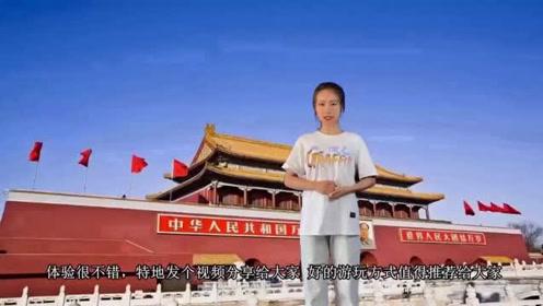 北京旅游4日游攻略,扬州到北京旅游团报价,北京旅游