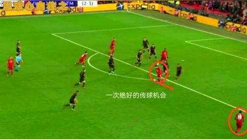 欧冠经典 利物浦加时赛被马竞灌三球,被防守反击战术送出局