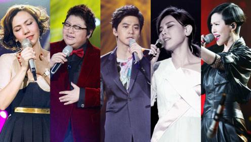 追了8年的《歌手》宣布停播,这5首歌曾感动了无数人!
