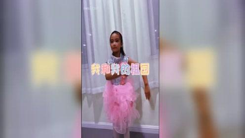 二中院士港视频 (5)