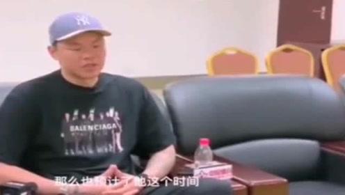 2020CBA:广东宏远总经理朱总朱芳雨谈易建联复出时间