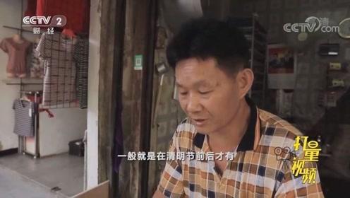 潮汕人必吃美食!清明节要吃这种粿,竟是由桑叶制成的