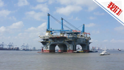 中国自研全球最大海上生活平台出海 能同时供750人生活工作