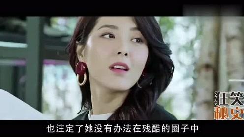陈坤暗恋多年的女人,曾是高颜值女神