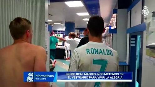 欧冠经典 皇马淘汰拜仁后,皇马更衣室里的盛况,纳瓦斯、拉莫斯最受欢迎