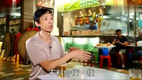 """香港:潮州老板重情义,伙计个个都叫他大哥,""""老板这么好,我为什么要走?"""""""