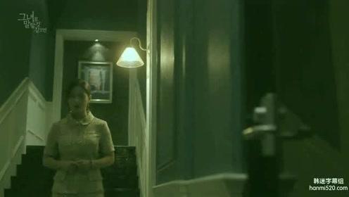 灰姑娘听到音乐瞬间恢复记忆,没想到她曾经历如此可怕的事