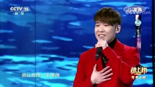 陈艺搏演唱《大海》,心中无法超越的经典,简直太好听了!