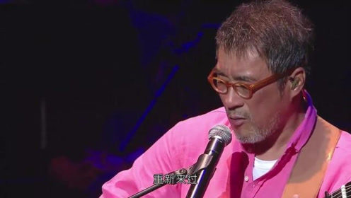 李宗盛台上弹着吉他演唱《你像个孩子》不愧音乐教父,太好听了
