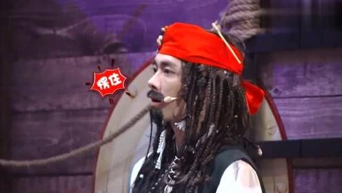 """李易峰化身""""杰克船长""""遭整蛊,身手敏捷,徒手爬杆"""