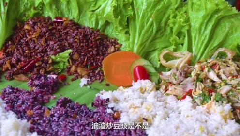 """重庆美食达人试吃""""傣族孔雀宴手抓饭"""",堪比满汉全席,超丰盛"""