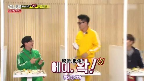 Runningman:跑男兄弟终于有福了,众人纷纷吃美食,好开心啊!