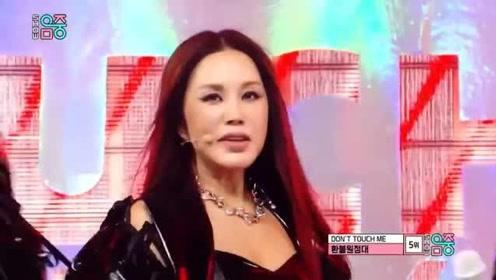 刘在石打造的退货远征队 - DON'T TOUCH ME 初舞台音乐中心