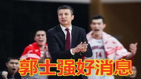 郭士强牛逼!3节打服CBA名帅,广州强势复制辽宁夺冠阵容!