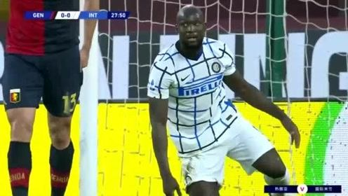 意甲:热那亚0:2国际米兰 卢卡库破门 丹布罗西奥建功!