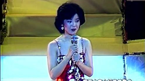 邓丽君82年香港伊丽莎白体育馆演唱会《千言万语》