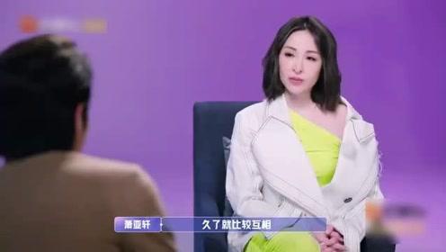 黄皓爆笑描述女友生气模样,称萧亚轩是个小公主,需要他一直哄着!