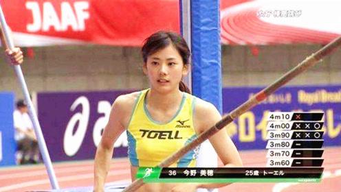 心动了!日本田径颜值最高的女选手,撑杆跳高时裁判都不敢看!