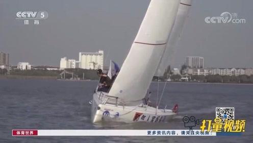 中国宜兴内河帆船联赛—帆船驶入湖泊