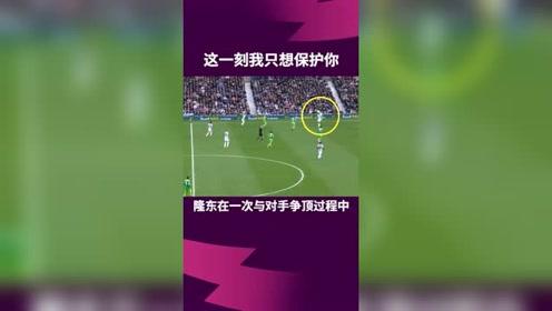 英超赛场暖心瞬间,球员放弃进攻时机,主动保护对手球员