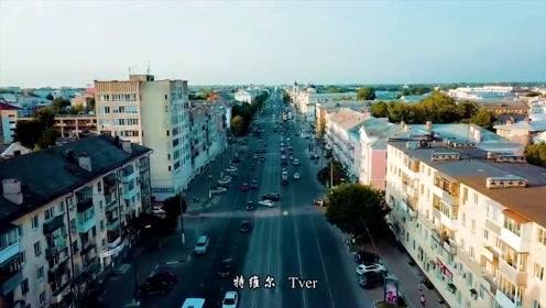 航拍俄罗斯城市与自然风光