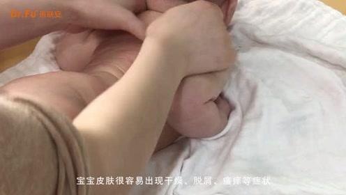 Dr.Fu蓓肤安品牌视频介绍#萌娃# #生活窍门#