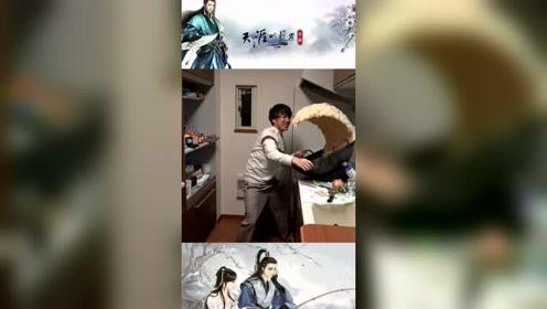 天涯明月刀手游:虚假的厨师VS五星级厨师,这菜做的也太香啦~~
