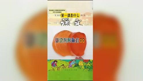 此视频申请热门#起泡胶#申请热门#巨量中国#我的生活日记#希望能火