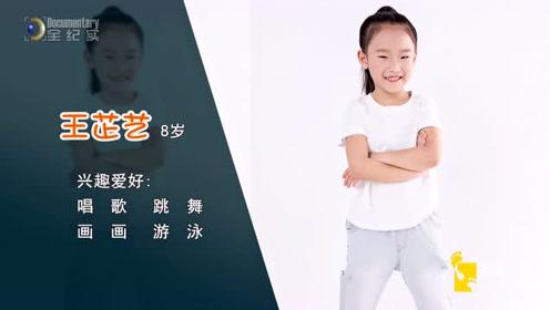 四季上海旅游小达人1107