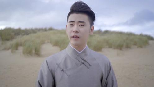 张云雷公益宣传视频,真好看