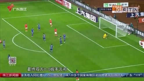 中超:广州恒大首回合被苏宁逼平