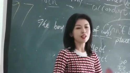 大学新来的音乐女老师,不仅人长得好看,唱歌也是贼好听!