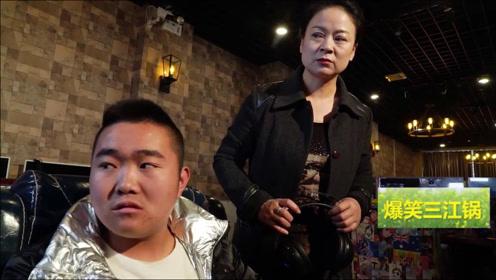 爆笑三江锅:看了这段视频,请大家快点戒掉网瘾
