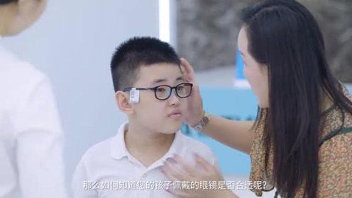 酷视眼镜视频#生活窍门