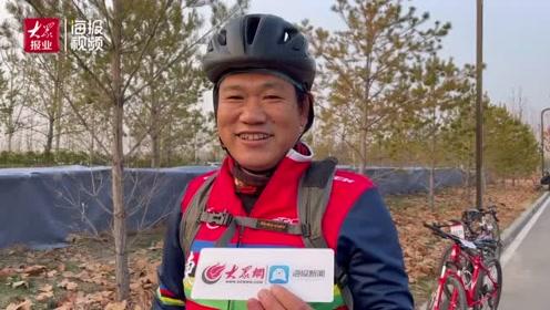 2020黄河口自行车赛 | 吴海波:日骑40+公里 爱好自行车运动