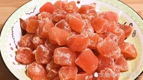 吃完的柚子皮不要扔,教你做成糖,晶莹剔透,甜蜜可口,太好吃了