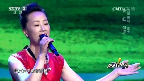 美丽女医生央视演唱《谁见过梦中的草原梦中的河》