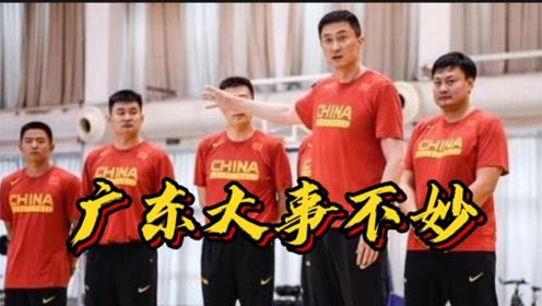 广东男篮大事不妙!杜峰遭CBA官方禁赛一场,首战或迎开门黑
