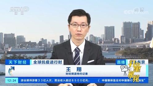 疫情下日本企业出现跨行业共享员工趋势