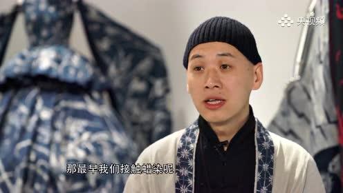 成昊:苗族的文化太博大精深,需要长时间生活交流了解文化