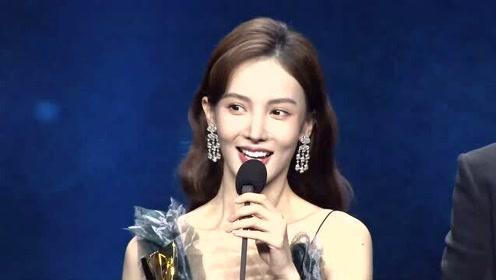 时尚先生年度盛典2020:金晨和陈飞宇荣获年度时尚风云人物奖