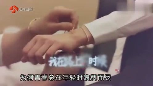 我们相爱吧:刘雯录视频对崔始源表白,欧巴边看边笑,两人简直不要太甜蜜!