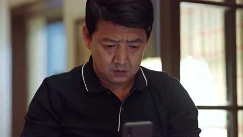 刘静生病瞒着家里人,一个视频电话被老公发现了,真是心酸!