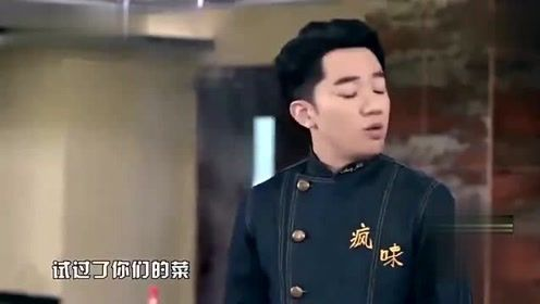 王祖蓝又开始模仿谢霆锋,演的太得意,竟然没发现霆锋在现场